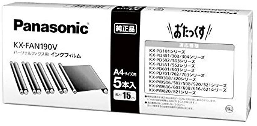 FAX用インクフィルム5本入 00029564 まとめ買い3セット KX-FAN190V
