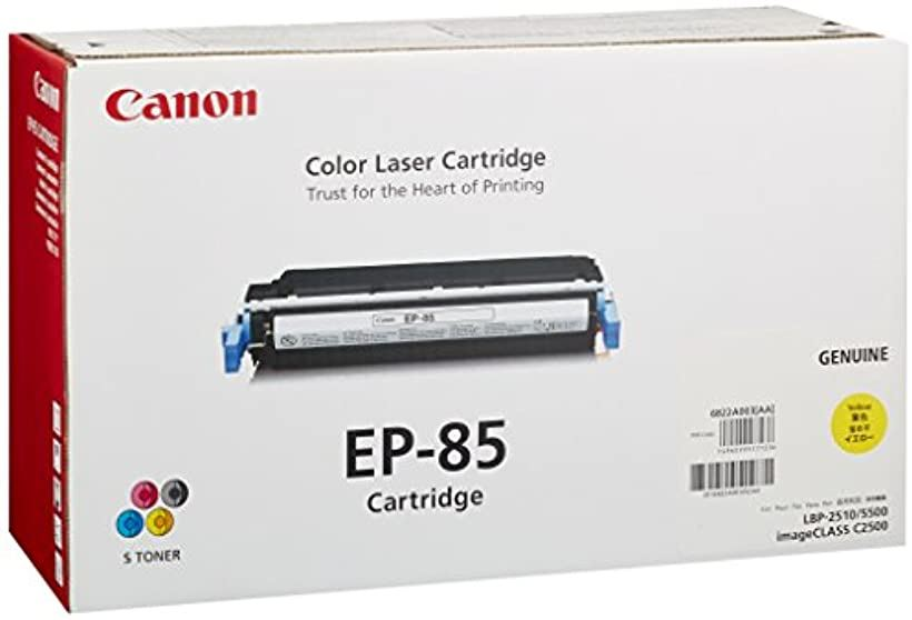 CANON EP-85 トナーカートリッジ Y イエロー