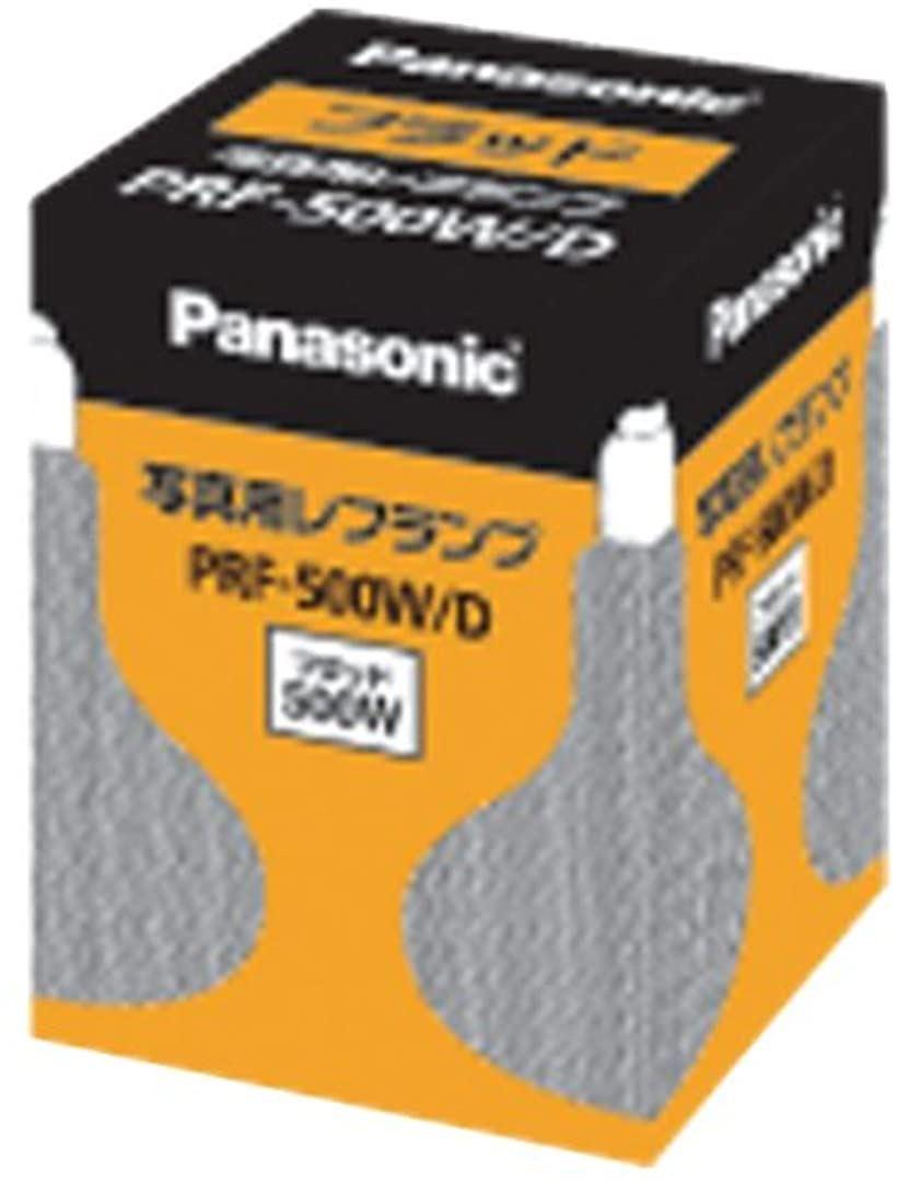 写真用レフランプ[PRF-500W]