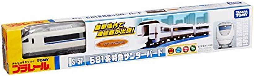 プラレール S-57 681系特急サンダーバード[S57]