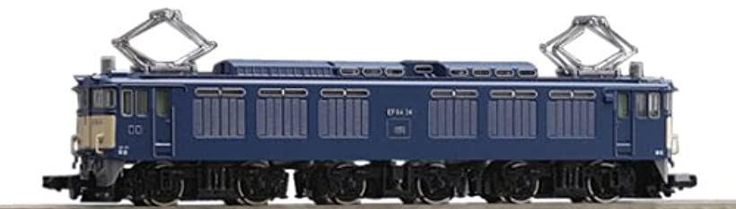 当社の TOMIX 鉄道模型 Nゲージ EF64-0 TOMIX 4次形 鉄道模型 電気機関車 Nゲージ [9101] [トミーテック(TOMYTEC)], エンドーラゲージストア:ddae5b65 --- clftranspo.dominiotemporario.com
