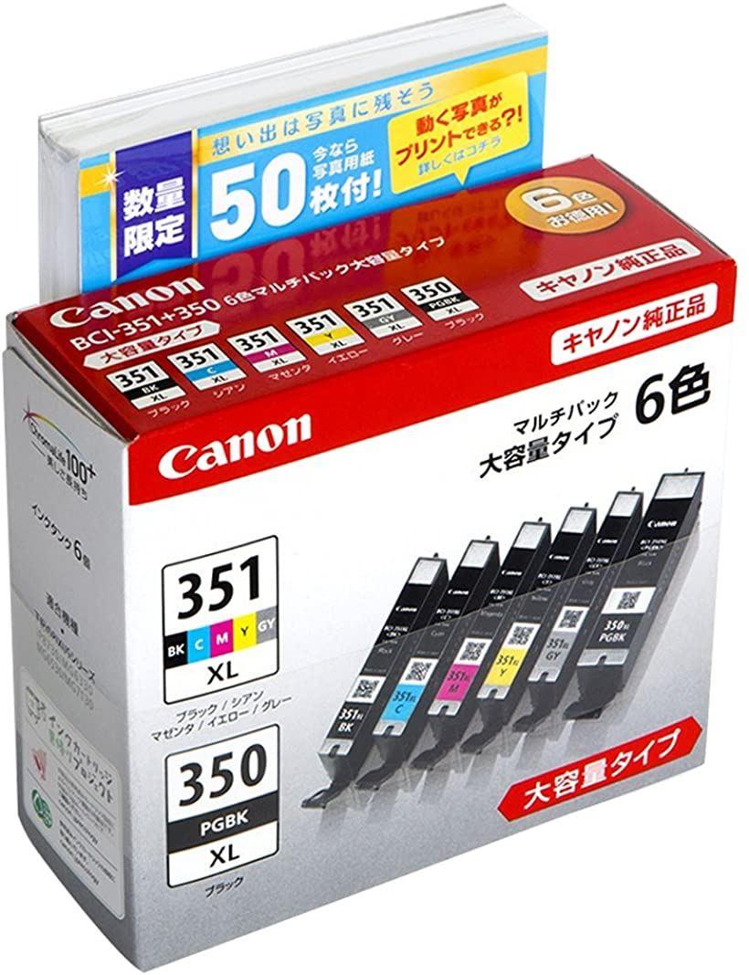 Canon 純正インクカートリッジ BCI-351XL BK/C/M/Y/GY+350XL 6色マルチパック 大容量タイプ L版写真用紙50枚付(6色, 大容量)