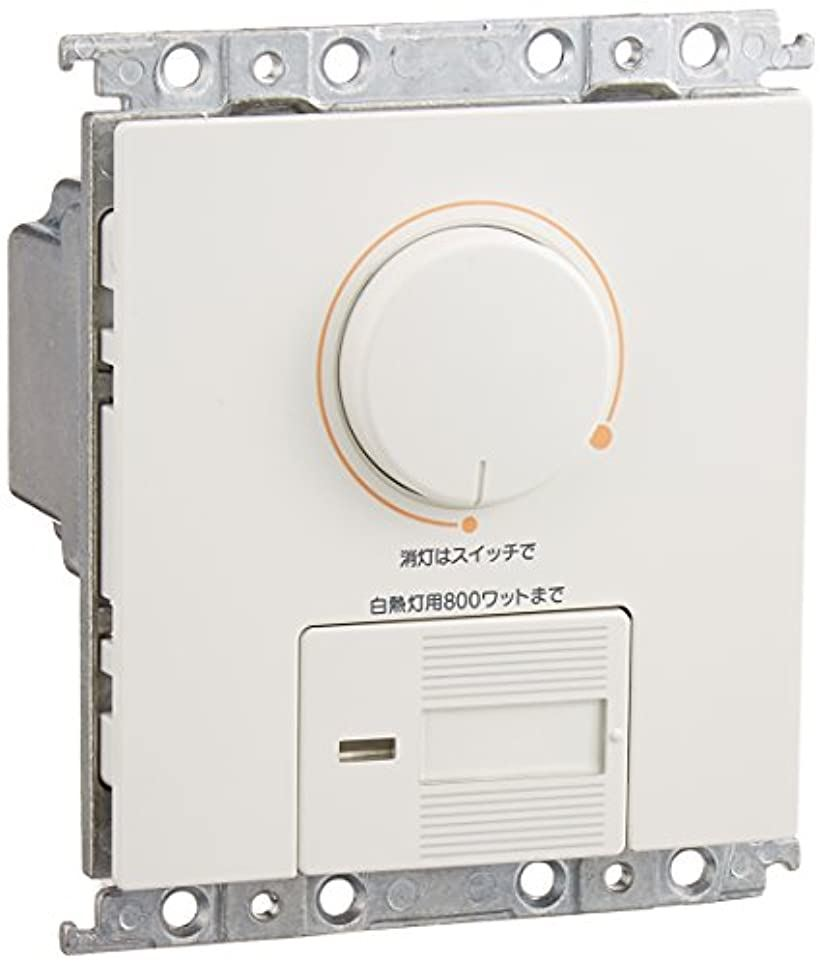 コスモシリーズワイド21 埋込調光スイッチ 片切・3路両用 800W ホワイト WTC57528WK