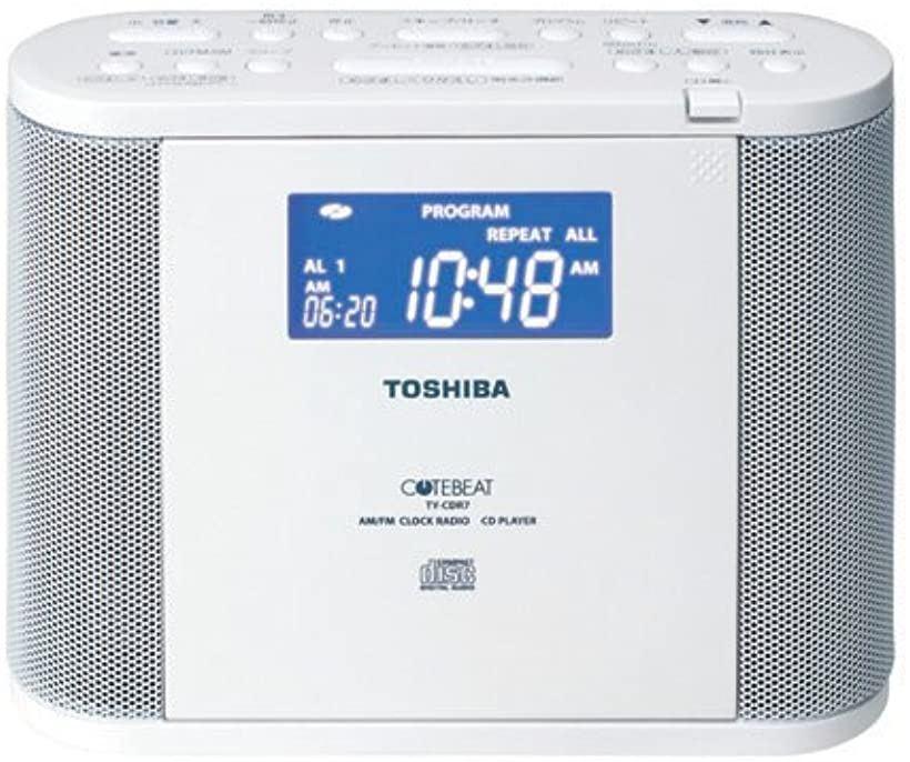CDラジオ クロック付 CUTEBEAT ホワイト TY-CDR7 W TY-CDR7(W)