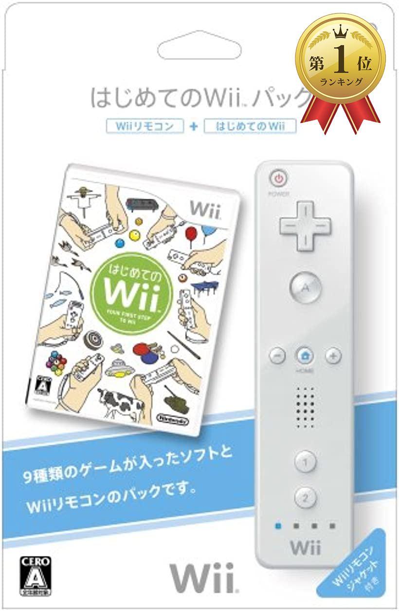 はじめてのWiiパック Wiiリモコン&Wiiリモコンジャケット同梱[193693011](Nintendo Wii)
