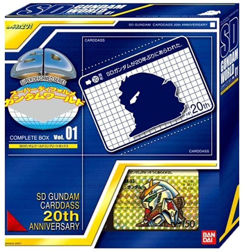 SDガンダム ワールド コンプリートボックス Vol.1 na