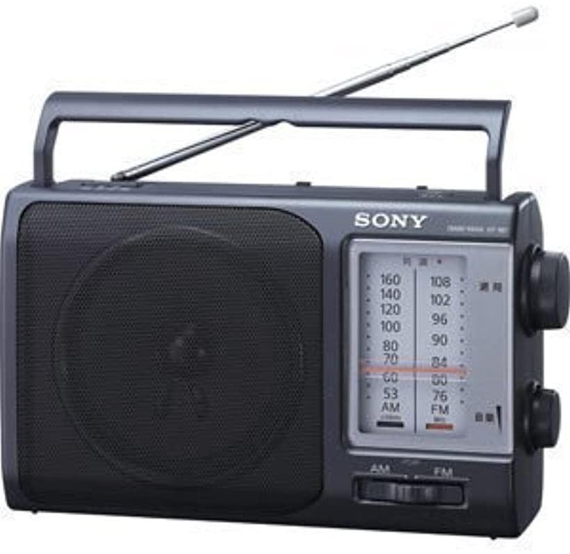 FM/AMポータブルラジオ ICF-801