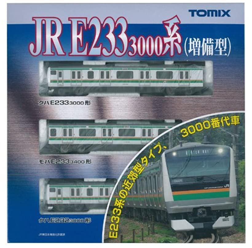 TOMIX Nゲージ E233 3000系 増備型 基本セット A 鉄道模型 電車[92462]