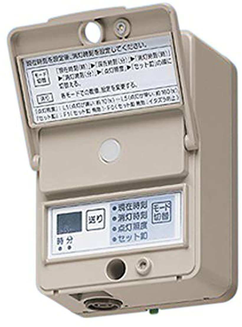 定刻消灯タイマ付EEスイッチ EE6315(グレー)