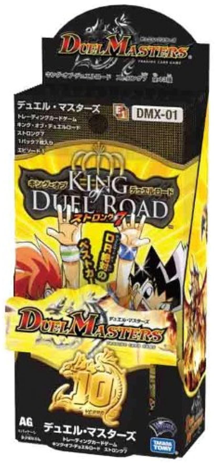 デュエル・マスターズ DMX-01 キング・オブ・デュエルロード ストロング7 BOX[na]