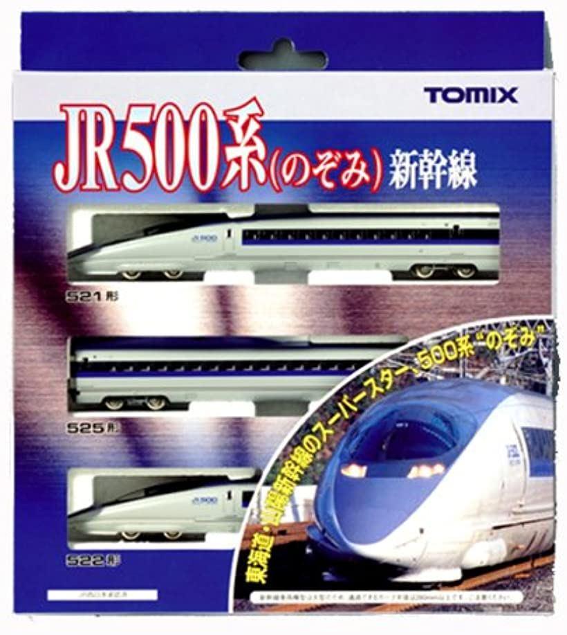 TOMIX Nゲージ 500系 新幹線 のぞみ 基本セット 3両 鉄道模型 電車 92306