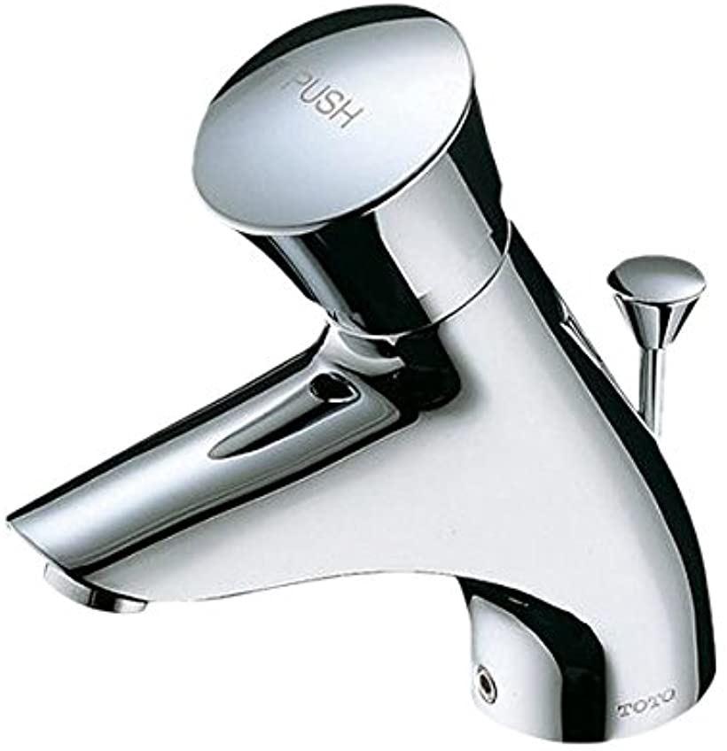 洗面用水栓 単水栓 立水栓 吐水パイプ95mm 自閉式 TL19APR