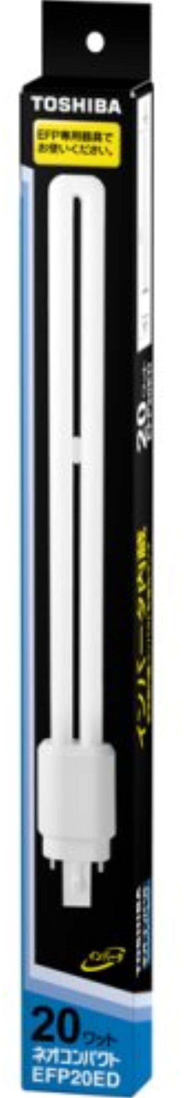 コンパクト蛍光ランプ ネオコンパクト 20Wタイプ 昼光色[EFP20ED]