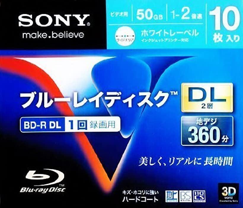 日本製 ビデオ用 BD-R 追記型 片面2層 50GB 2倍速 ホワイトプリンタブル 10枚パック