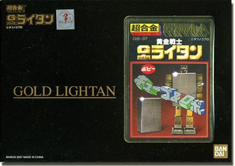 超合金 復刻版 ゴールドライタン[na]