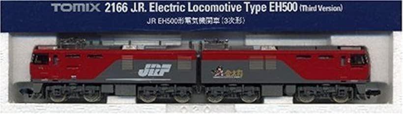 TOMIX Nゲージ 鉄道模型 3次形 Nゲージ EH500 3次形 鉄道模型 電気機関車[2166][トミーテック(TOMYTEC)], Pareja パレハ:b8fd9f0c --- officewill.xsrv.jp