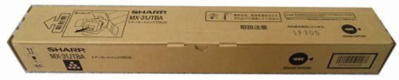 ブラック コピー機/複合機用 トナーカートリッジ MX-2301/2600/3100 FN/FG[MX-31JTBA]
