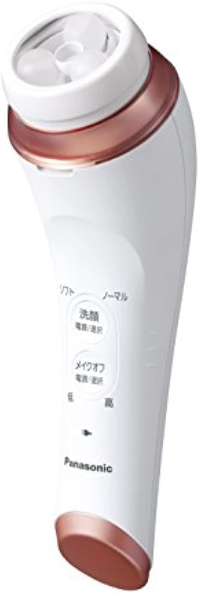 美顔器 濃密泡エステ EH-SC65-P(ピンク調)