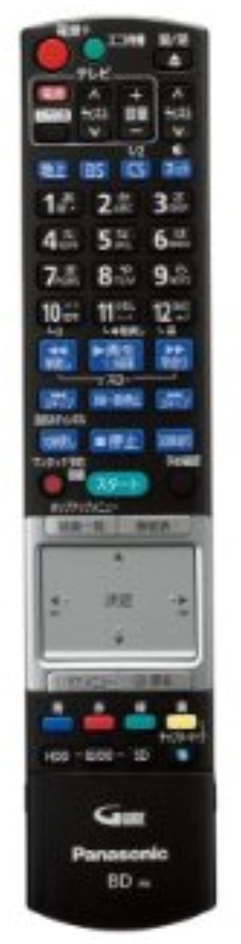 BDレコーダー用リモコン[RFKFBZT910]