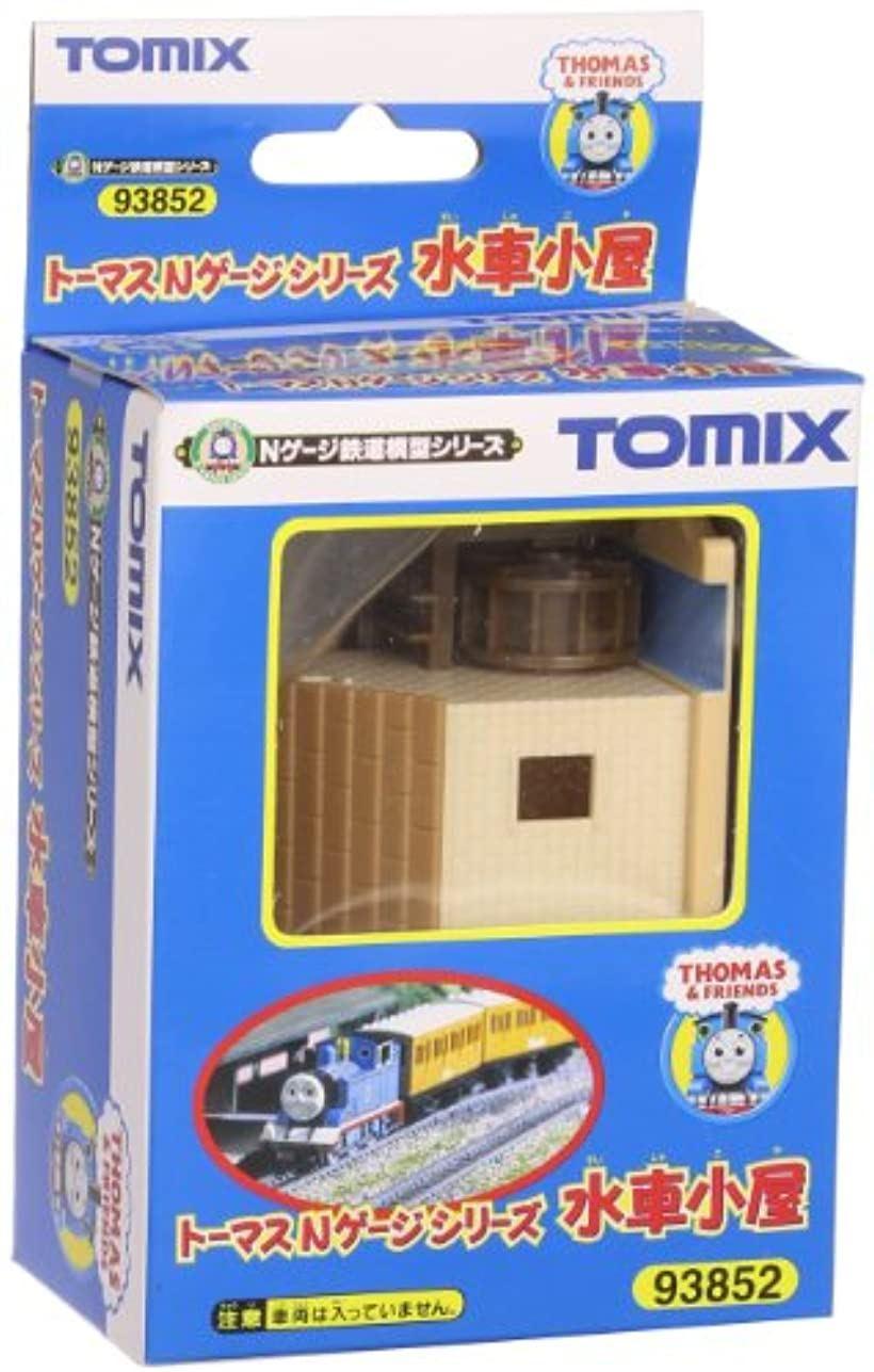 【好評にて期間延長】 TOMIX Nゲージ Nゲージ トーマスワールド水車小屋 鉄道模型用品[93852][トミーテック(TOMYTEC)], とっとっと:c0b602a1 --- konecti.dominiotemporario.com