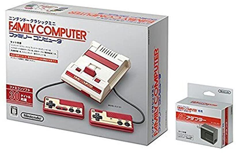 任天堂 ニンテンドー クラシックミニ ファミリーコンピュータ 在庫一掃 ACアダプターセット 送料無料