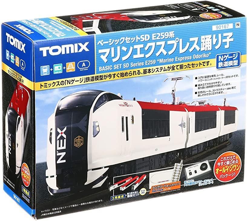 TOMIX Nゲージ ベーシックセットSD E259系 マリンエクスプレス踊り子 鉄道模型 入門セット[90167]