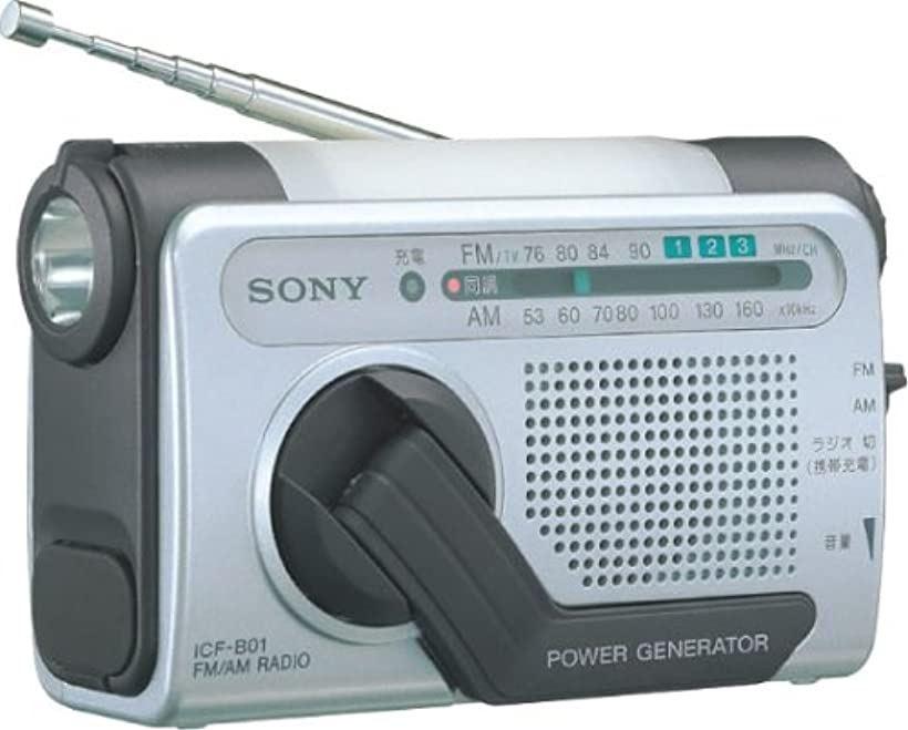 手回し充電ラジオ[ICF-B01 S](シルバー)