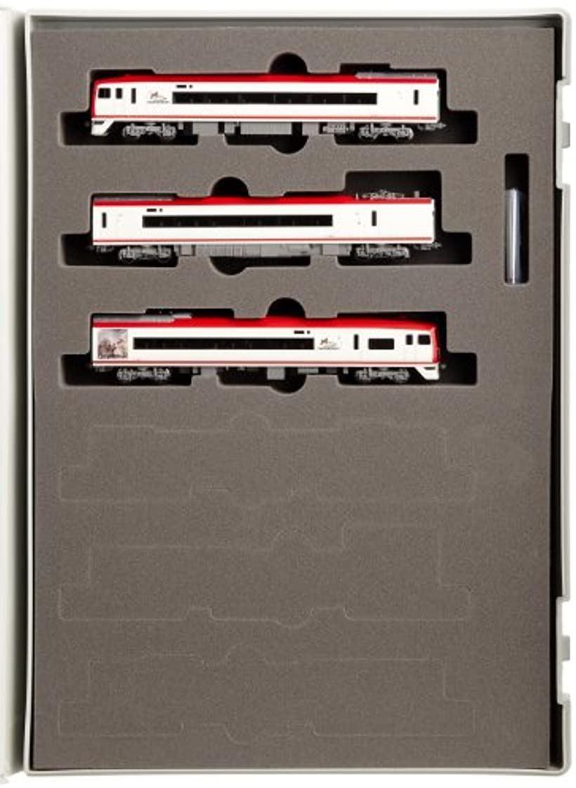 TOMIX Nゲージ 長野電鉄2100系 スノーモンキー E2編成 新塗装 セット 鉄道模型 電車[92471]