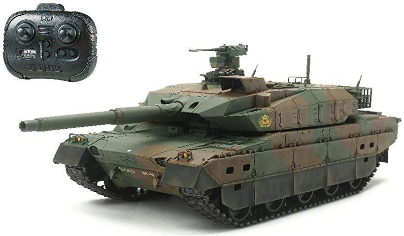 タミヤ TAMIYA 1 豪華な 35 RC 10式戦車 専用プロポ付き タンクシリーズ 48215 お得なキャンペーンを実施中 陸上自衛隊