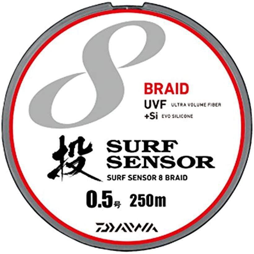 PEライン UVFサーフセンサー 8ブレイド+Si 250m 0.5号 マルチカラー(マルチ)