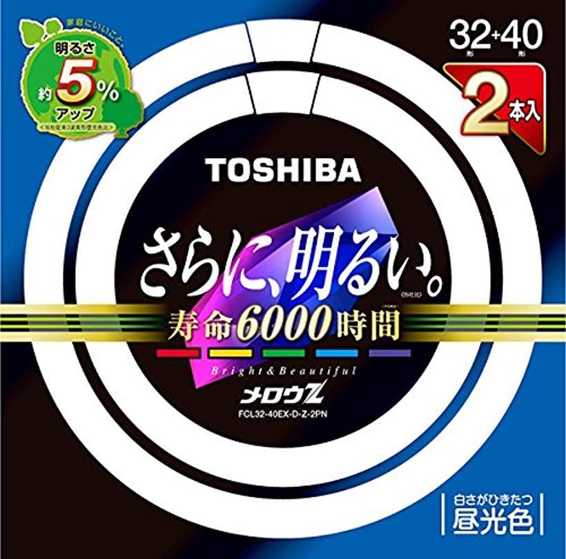 大放出セール 東芝 海外並行輸入正規品 TOSHIBA 32形+40形丸形蛍光灯 昼光色メロウZ 2本セット