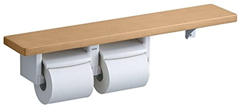 天然木手すり 61シリーズ 二連紙巻器 棚付き 棚幅60cm ミルベージュ(ミルベージュ, 棚幅60cm)