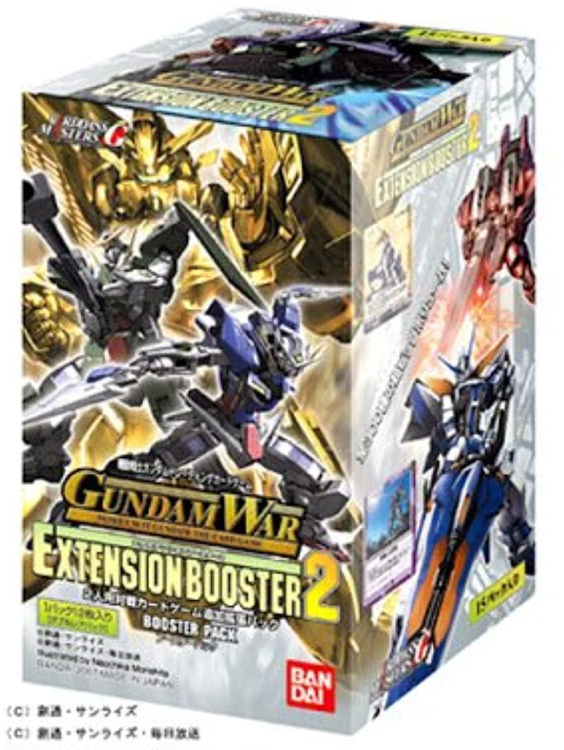 ガンダムウォー エクステンションブースター2 BOX