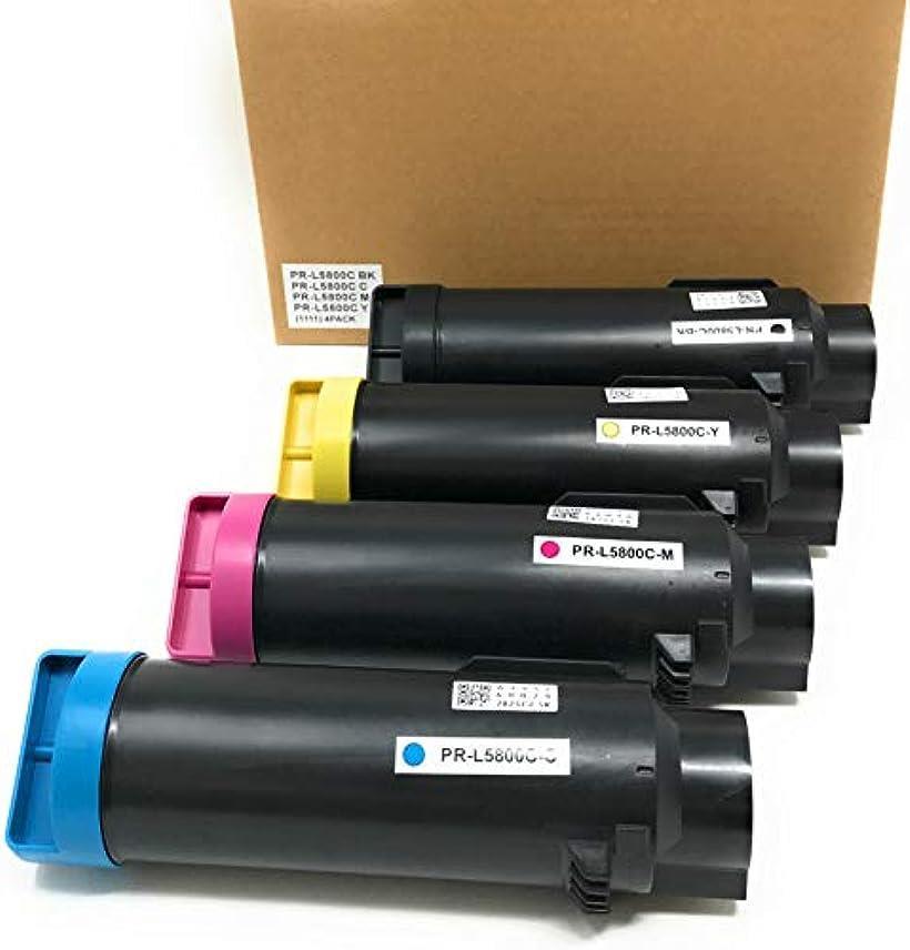NEC PR-L5800C PR-L5800C-14 PR-L5800C-13 R-L5800C-12 PR-L5800C-11 / 4色セット BK/Y/M/C 互換トナーカートリッジ Color(ブラック,シアン,マゼンタ,イエロー)