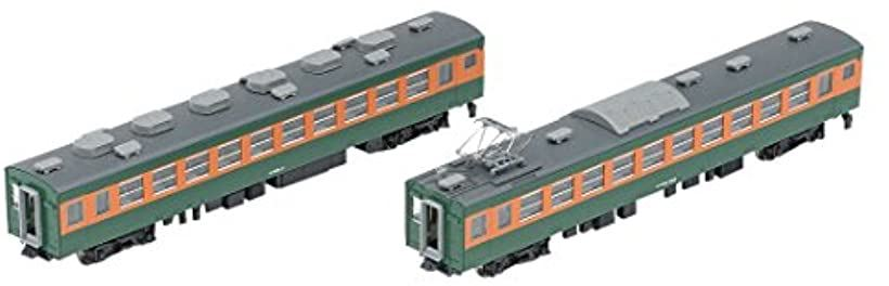 TOMIX Nゲージ 165系 増結セットD 鉄道模型 電車[98220]