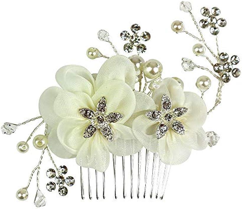 JuJu 髪飾り パール 花 和装 J-01 -洋装 フラワー 返品交換不可 コーム-ウェディング-結婚式-ヘアアクセサリー- 春の新作