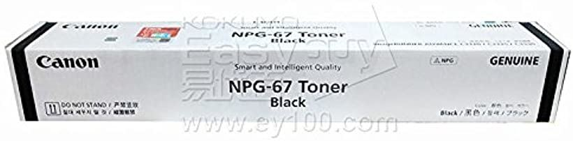 Canon 純正 トナーブラック NPG-67 C3320/C3325/C3330(黒)