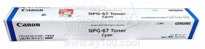 Canon 純正 トナー シアン NPG-67 C3320/C3325/C3330(青)