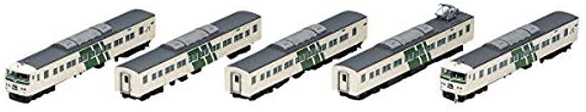 TOMIX Nゲージ 185 0系 特急 踊り子 ・ 強化型スカート 基本セットB 98304 鉄道模型 電車