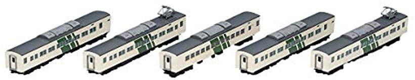TOMIX Nゲージ 185 0系 特急 踊り子 ・ 強化型スカート 増結セット 98305 鉄道模型 電車