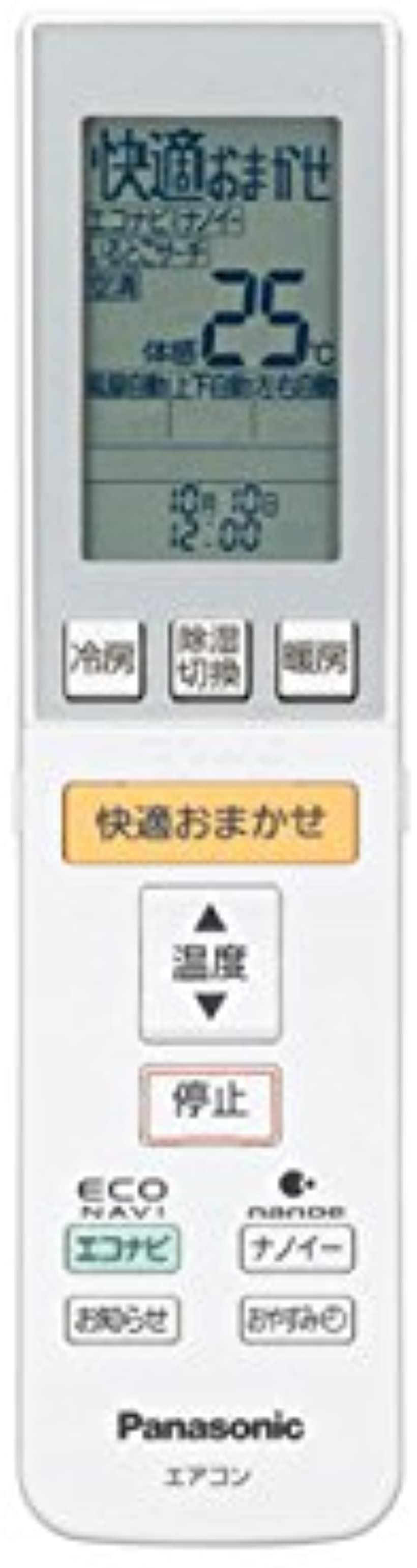 リモコン CWA75C3681X1