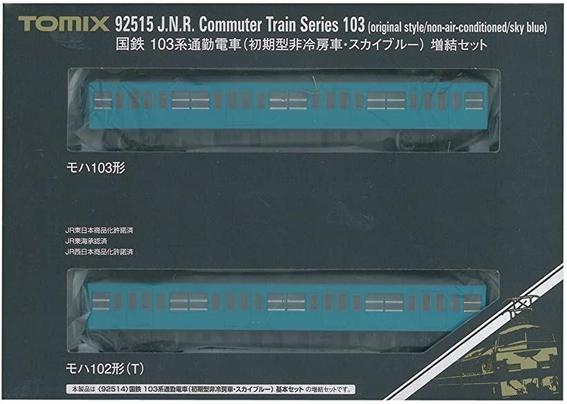 TOMIX Nゲージ 103系 初期型非冷房車 スカイブルー 増結セット 鉄道模型 電車 92515