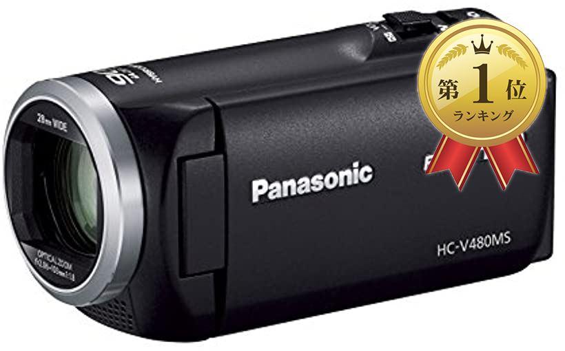 HDビデオカメラ V480MS 32GB 高倍率90倍ズーム(ブラック, 通常品)