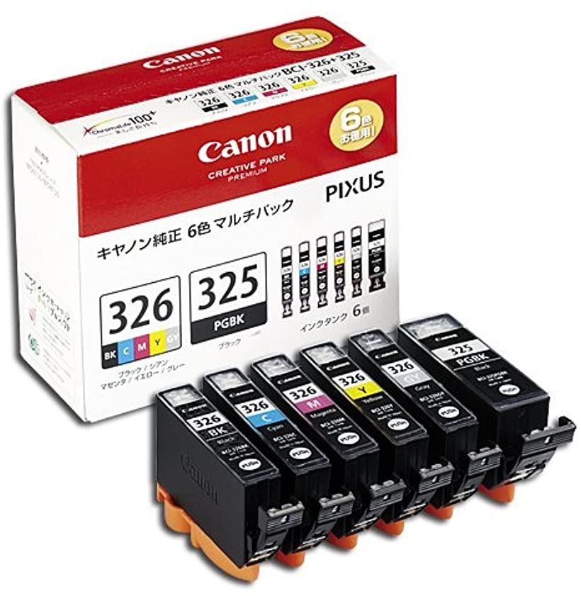 BCI-326+325/6MP 6色パック CANON インクカートリッジ 純正品 2箱セット