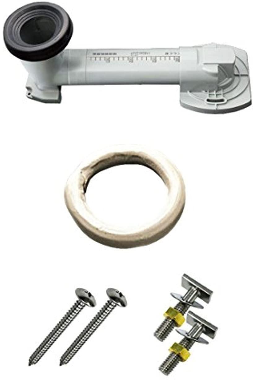 トイレ用パーツ 排水心変更セット:200mmからリモデルへ 塩ビ管用 KQ/QR/EXシリーズ向け