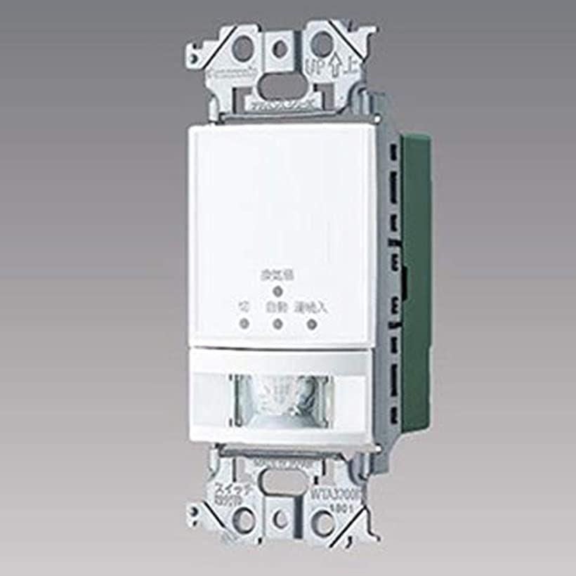 トイレ壁取付熱線センサ付自動スイッチ 換気扇連動用 マットホワイト WTA1614W(ホワイト)