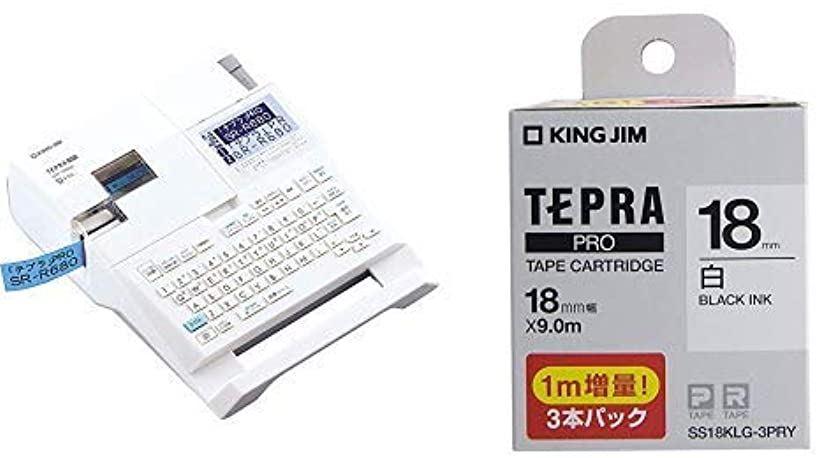 ラベルライター テプラPRO SR-R680 18mmテープ3本セット
