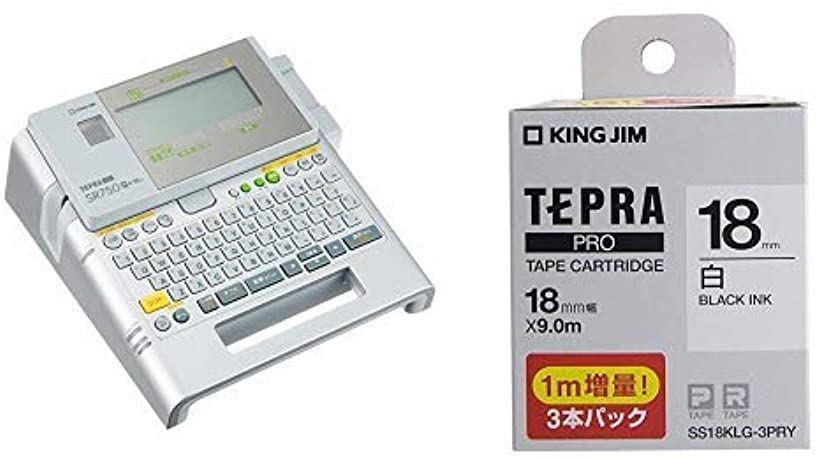 ラベルライター テプラPRO SR750 18mmテープ3本セット