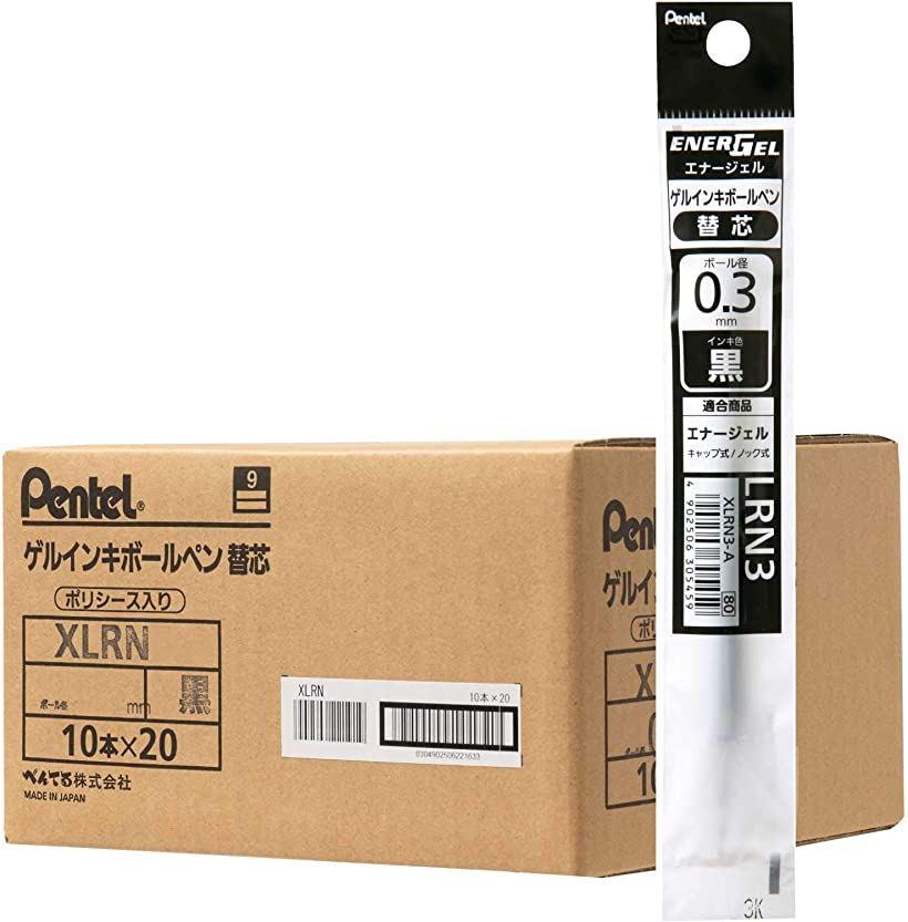 ぺんてる ボールペン替芯 XLRN3-A 返品不可 200本 0.3mm 推奨 黒