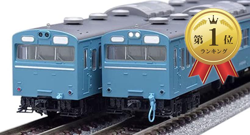 TOMIX Nゲージ 103系 高運転台非ATC車 スカイブルー 基本セット 鉄道模型 電車 メーカー初回受注限定生産 92586